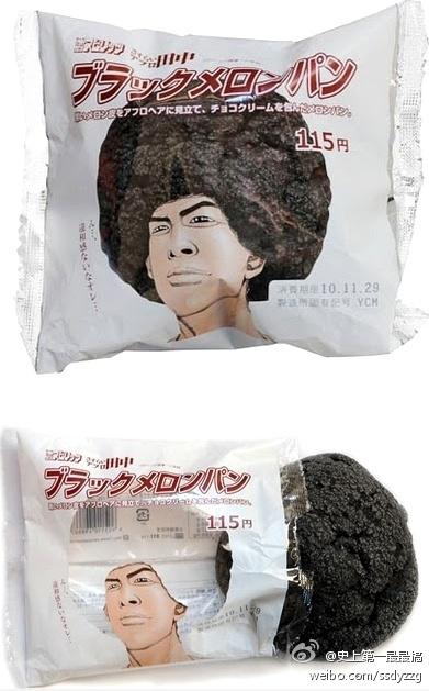 Black Cake Power